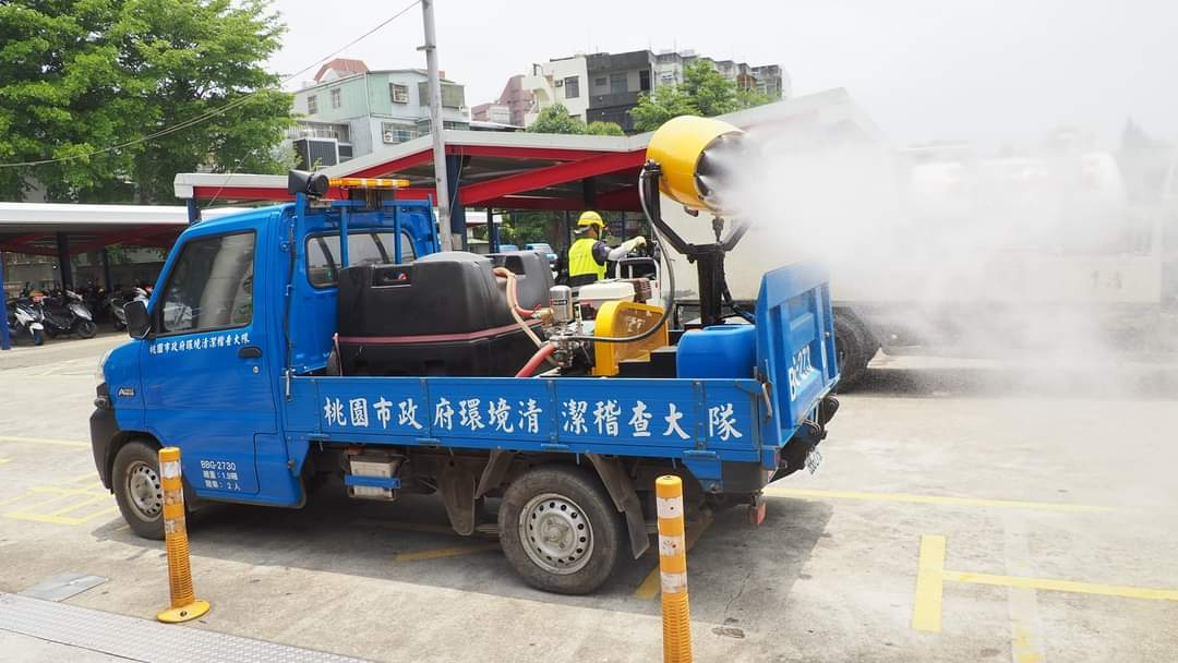 桃園226里消毒行程作業時間表(608-612) @桃園起風了!