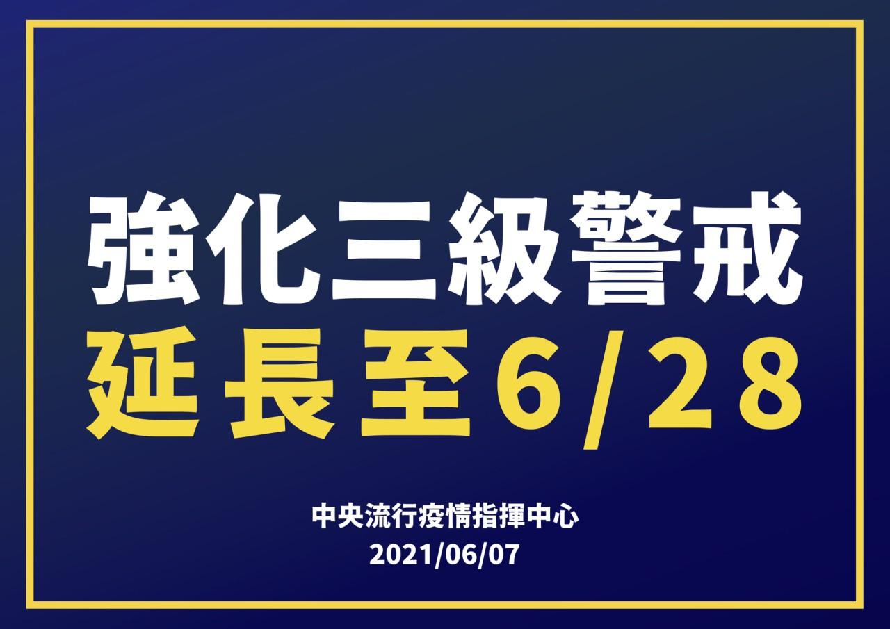 桃園確診個案足跡(0610,0609,0608,0607,0606官方公佈資訊) @桃園起風了