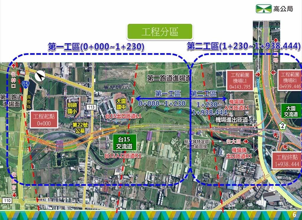 大園國2甲線高速公路(桃園天空斷橋高速公路版) @桃園起風了!